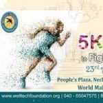2017 Marathon World Malaria Day Welltech Foundation