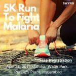 2019 Marathon World Malaria Day Welltech Foundation