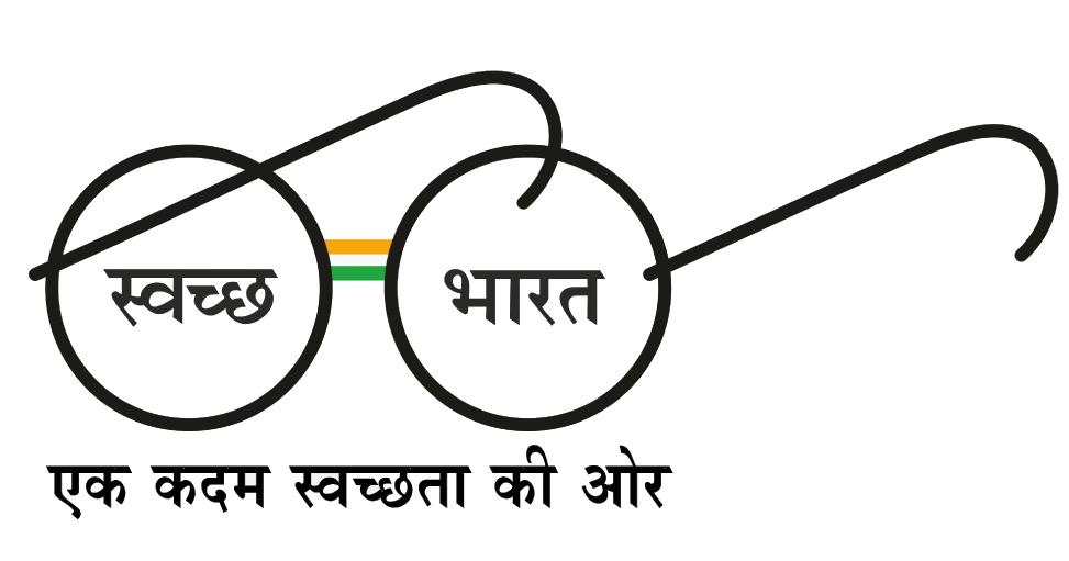 swachh bharath-logo-welltech-foundation